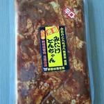よってりゃぁみたけ - 料理写真:元祖みたけとんちゃんピリ辛 410円