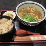 冨美家 - 牛肉カレーうどん 590円 & かやくご飯セット(小鉢つき)+200円