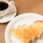 岡山珈琲館 クラブラティエ - モーニングトーストセット