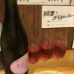 Bistro-SHIN 2 - ロゼ 泡