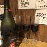 Bistro-SHIN 2 - 赤 泡