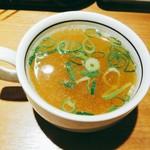 新橋 岡むら屋 - スープ