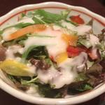むく - サラダ