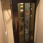 むく - 店の入り口