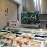 RF1  - お店
