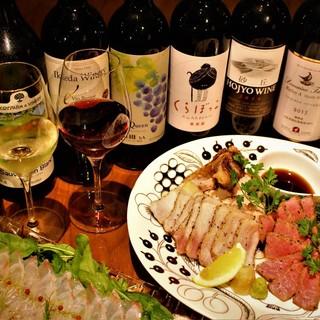 繊細な味わいの「日本ワイン」