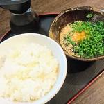 九州豚骨 ちゃんぽん 頃場 - 冬のおすすめ 玉子かけご飯 ~自家製だし醤油~