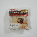ランチパックSHOP - 「深煎りピーナッツ」です。