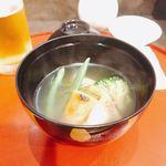 藤緒 - お野菜のお椀