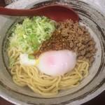 麺屋 廣島弐番 - 油そば 大