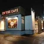 ピザ屋のチーズカフェ -