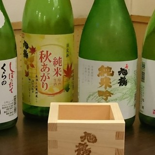 東京で飲めるところ限られています!