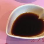 江ノ島 はろうきてぃ茶寮 - 特製ダレ アップ