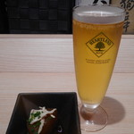 ぬる燗佐藤 横濱茶寮 - ビールとお通し