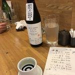 二代目 佐平次 - 日本酒 豊富