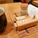 京うどん 生蕎麦 岡北 - 調味料