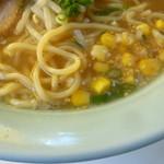 ラーメン大学 都 - 麺とスープ