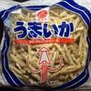 湊水産直売店 - 料理写真:何と1キロ!