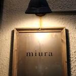 miura -