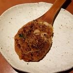 蕎肆 穂乃香 - 焼き味噌:520円