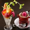 La Ponte  - 料理写真:白味噌が隠し味!濃厚ソースで旬野菜を満喫『濃厚バーニャカウダ 〜季節の野菜パフェ〜』