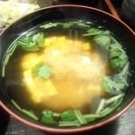 76860432 - 「味噌椀」(150円)