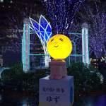 長浜屋台 やまちゃん - (おまけ) JR博多駅前(2)