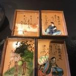 京都幽玄 - 百人一首の器