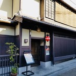 RIGOLETTO SMOKE GRILL & BAR - 外観