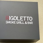 RIGOLETTO SMOKE GRILL & BAR - ズームアップ