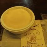 フランス菓子 ふじの木 - ふわふわのチーズケーキです