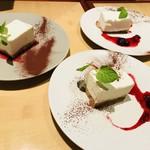 RIGOLETTO SMOKE GRILL & BAR - デザートのレモンチーズケーキ