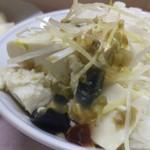 岐阜屋 - 皮蛋豆腐丼、色々勉強になりました。