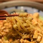 担々麺 錦城 - 汁なし麻婆麺(平打麺)+ライス小