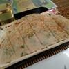 アシムイカフェ - 料理写真:薬草ヒラヤーチー300円