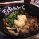 76869211 - 肉肉うどん  (生姜多め) 650円