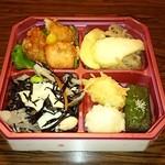おしとり - お惣菜セット 540円