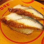 スシロー - 鰻をこんなに薄く切るなんてすごいわ