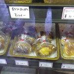 進々堂 - 和菓子屋のショーケースみたい