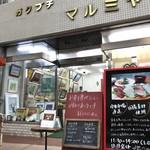 オ バロン ルージュ - 元町通商店街5丁目の老舗額縁屋さんの奥にお店はあるんですよ!(2017.11.23)