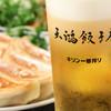 天鴻餃子房 - ドリンク写真: