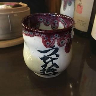 うを治 - 名前入りの寿司湯呑