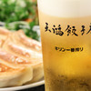 天鴻餃子房 - メイン写真: