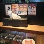 Kibouken - 店内