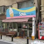 """神谷町ソーワ - """"SOWA""""の外観。"""