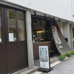 花筐 - 豊田市駅近の花筐さんの外観