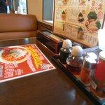 拉麺本家夢屋 - ボックス席