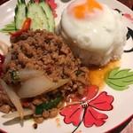 タイ東北料理イサーンキッチン -