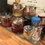 昇龍 PART2 - 昇龍PART2(東京都台東区上野)卓上調味料