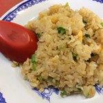 中華料理てんぐラーメン - 焼き飯 小